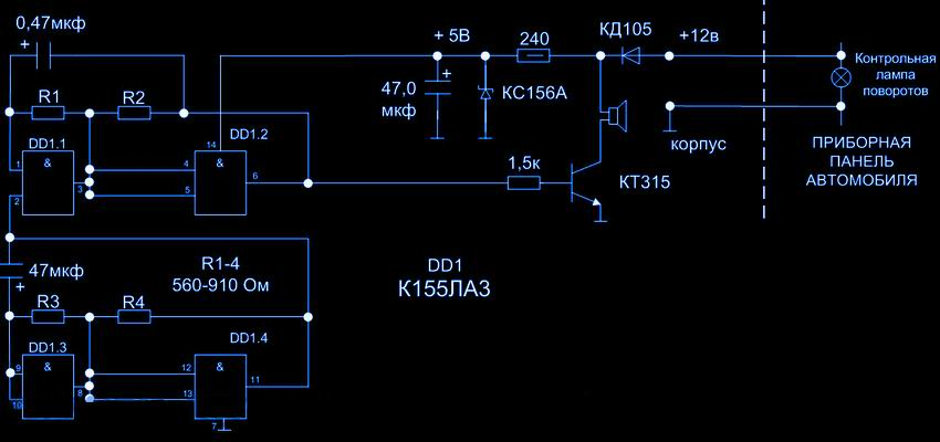 К155ЛА3 Самодельные конструкции микросхемы К155ЛА3
