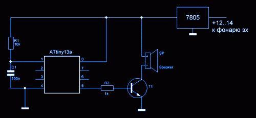 Звуковой сигнализатор поворотов для автомобиля своими руками фото 928