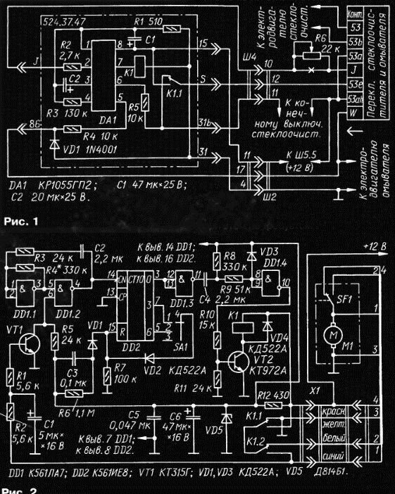 схема автомобиля ВАЗ-2110