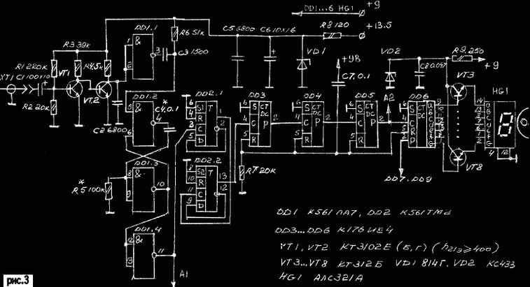 Принципиальная схема электронного расходомера топлива.