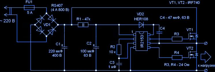 Схема зарядного устройства на микросхеме 2153 с