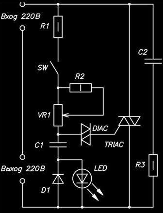 Регулятор мощности. Схема и описание регуляторов мощности на.