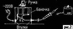 Конструкция регулятора мощности для паяльника