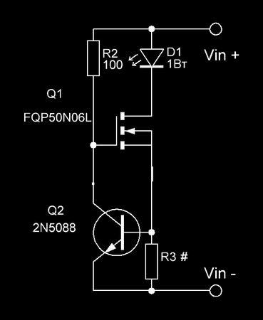 Схема Led драйвера для питания светодиодов