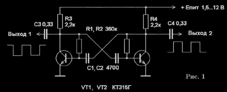 релаксационный генератор — симметричный мультивибратор на двух транзисторах