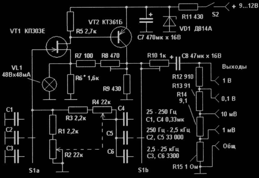 Схема генератора на двух транзисторах