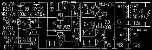 Схема высоковольтного разрядника