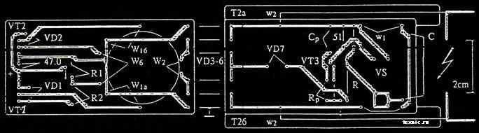 Конструкция высоковольтного разрядника стрела