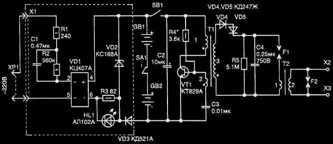 Схема электрошокового устройства Кобра