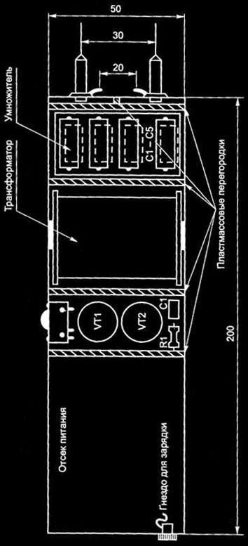 Конструкция корпуса для электрошокера Воробьева