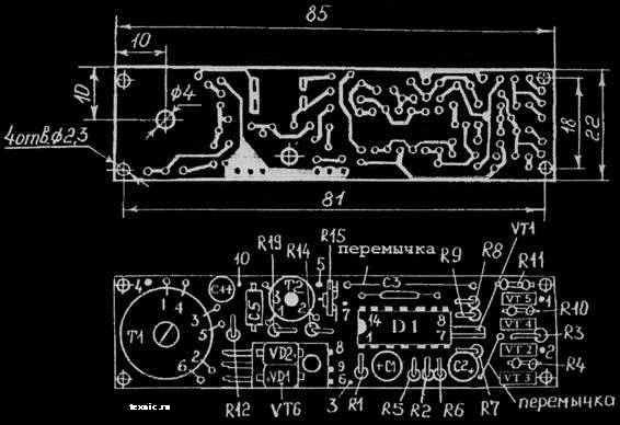 Печатная плата электрошокера меч 1