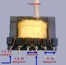 импульсный трансформатор от компьютерного БП