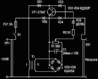 Транзисторный регулятор напряжения схема
