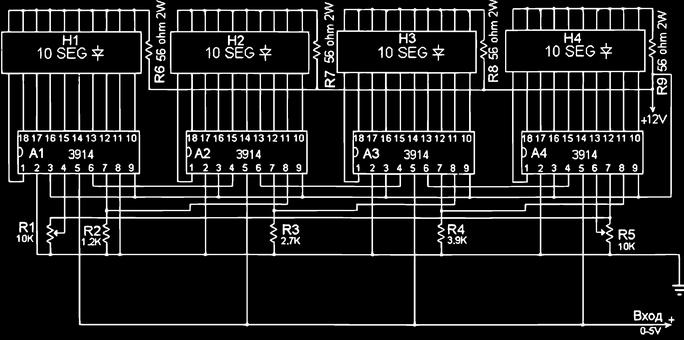 Светодиодная шкала для приемников