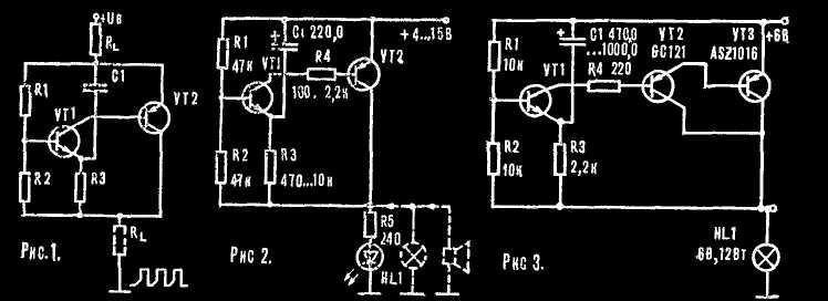 На разнополярных транзисторах