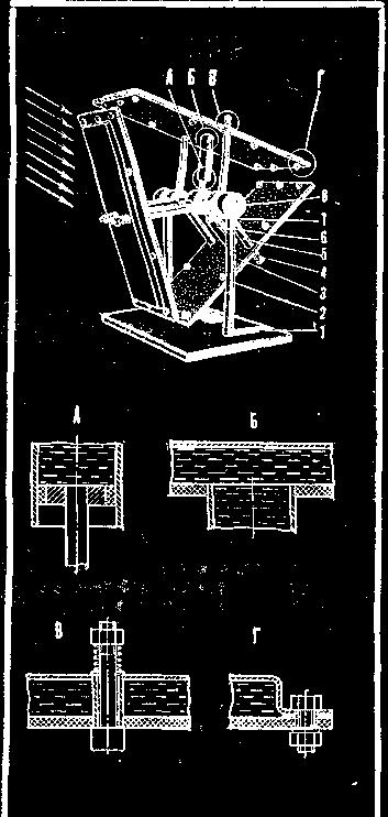 солнечный двигатель конструкция