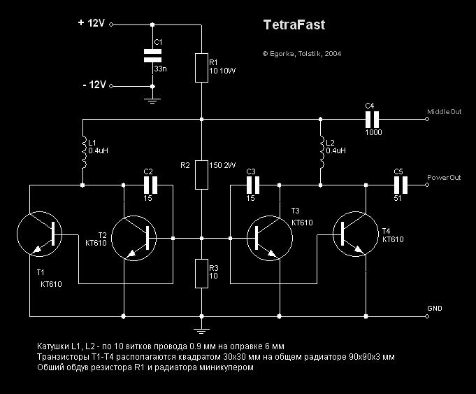 Схема широкополосного генератора поставления радиопомех