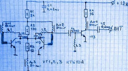 Схема автогенератора радиопомех