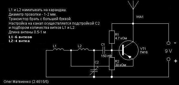 Генератор белого шума на одном транзисторе