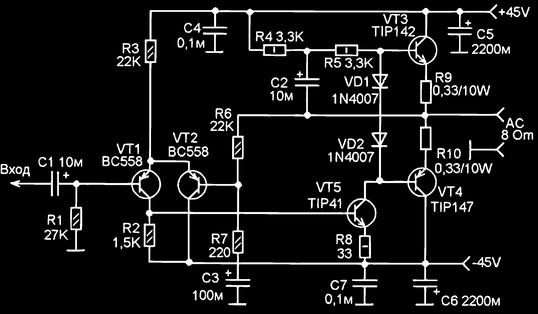 Схема УНЧ на мощных транзисторах