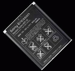 Зарядник для литий ионных аккумуляторов