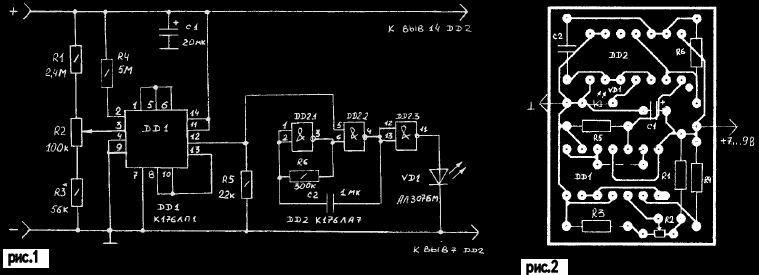 Устройство контроля аккумулятора схема и конструкция.