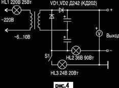 Если нет возможности увеличить выходное напряжение трансформатора то применяют эту схему зарядного устройства