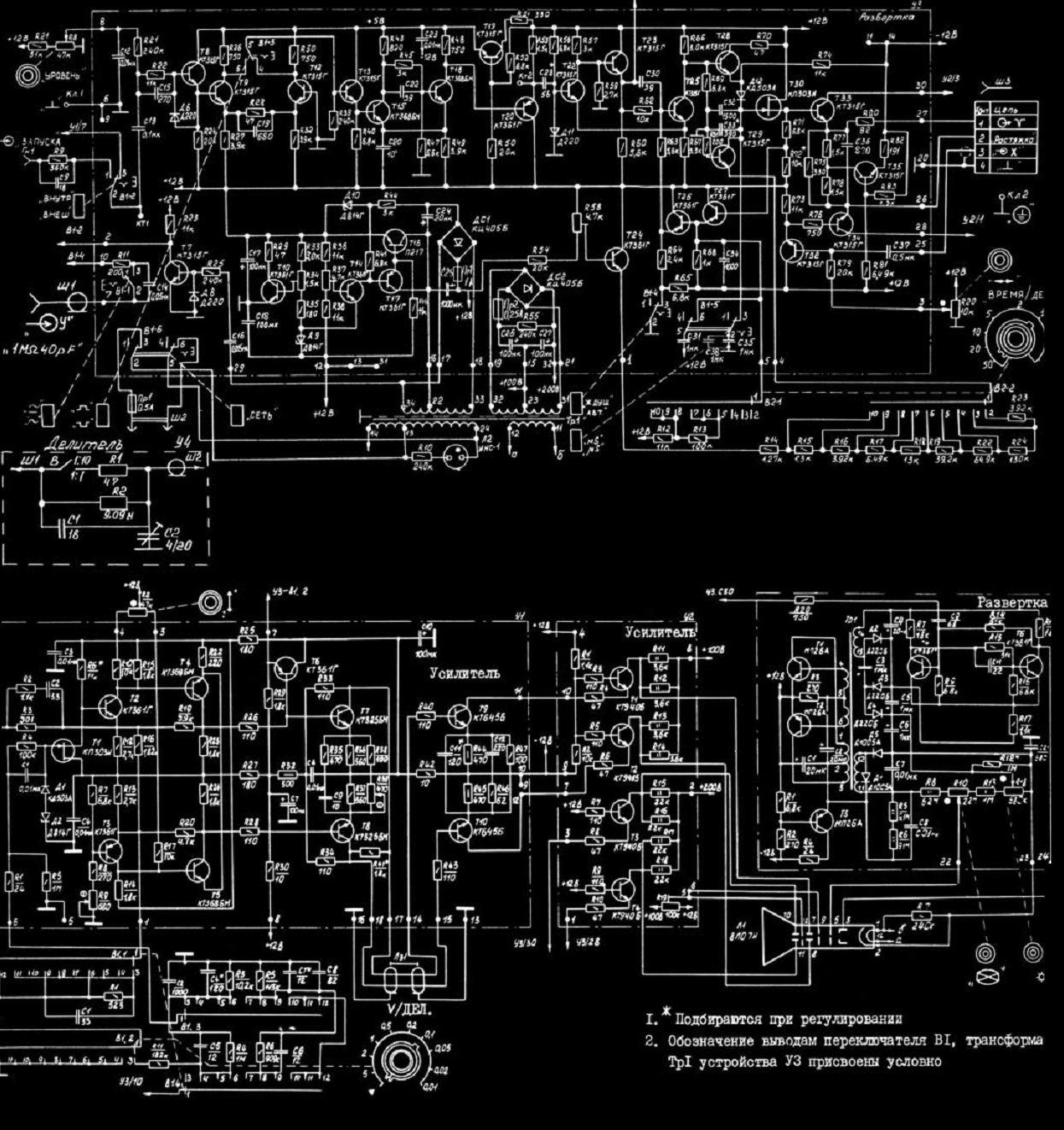 Принципиальная схема осциллографа С1-94