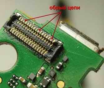 Обрыв цепи в разъеме мобильного телефона Nokia