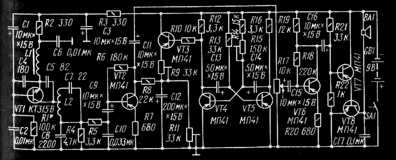 Схема имитатора морского прибоя с усилителем ЗЧ