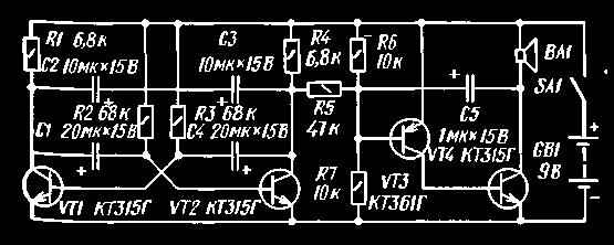 Трансформатор обратного тока