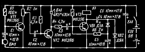 Схема звуколокатора