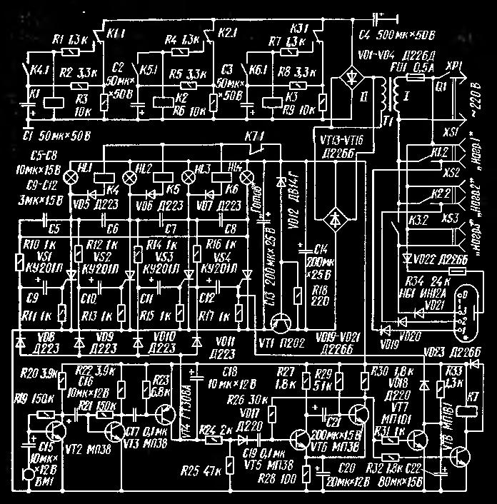 Расчет схемы параллельного включения транзистора.