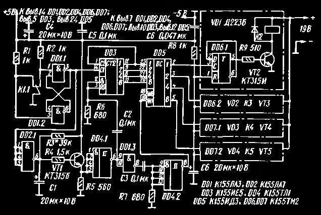 с после хлопка конденсатор