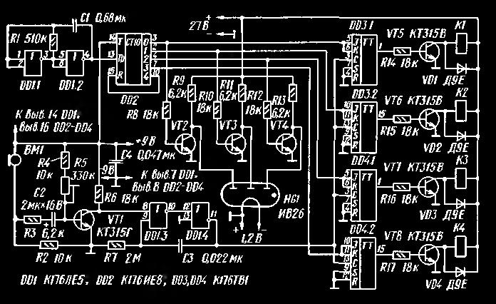 Схема автомата М. Павлова