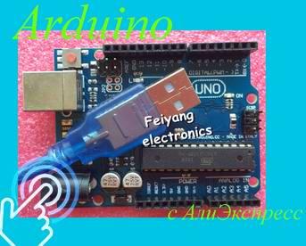 Все для Arduino